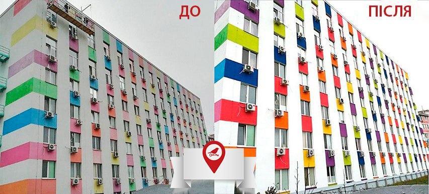 Звіт роботи ОСББ ЖК ВОРОБЙОВІ ГОРИ. Період 23.10-29.10.2020
